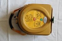 Heartsine Public Access Defibrillator